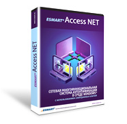 ESMART Access Net